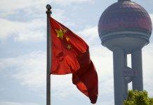 Chiny VPN