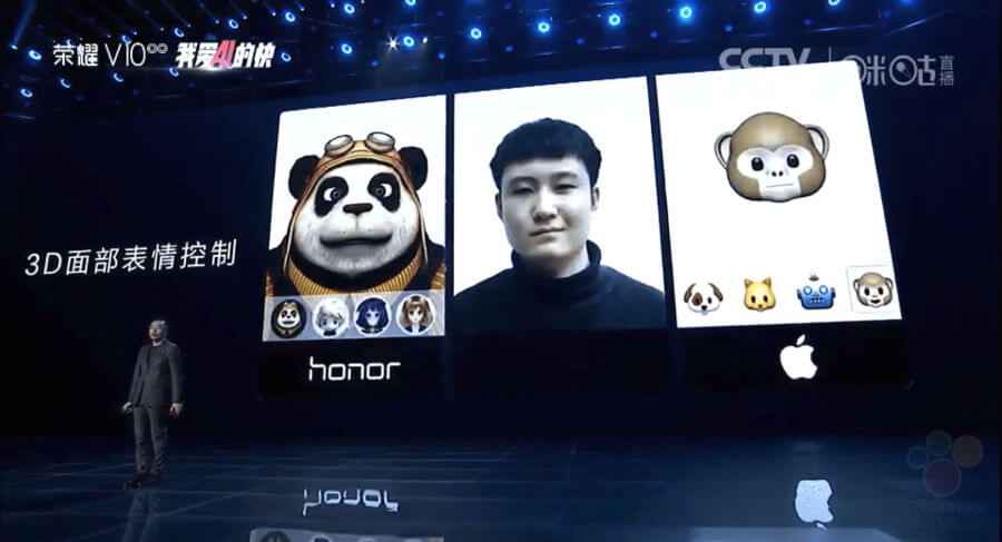 Huawei Honor Face ID emoji