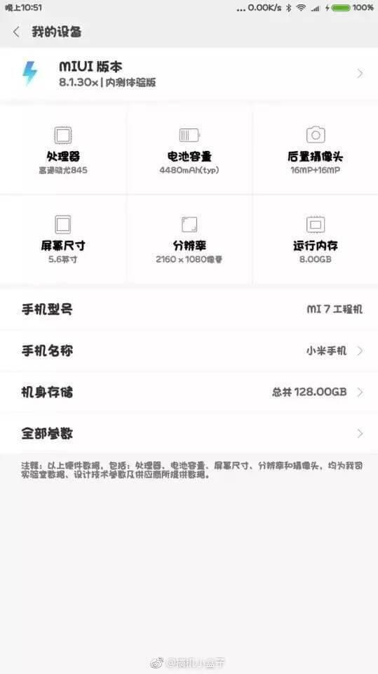 Xiaomi Mi 7 specyfikacja