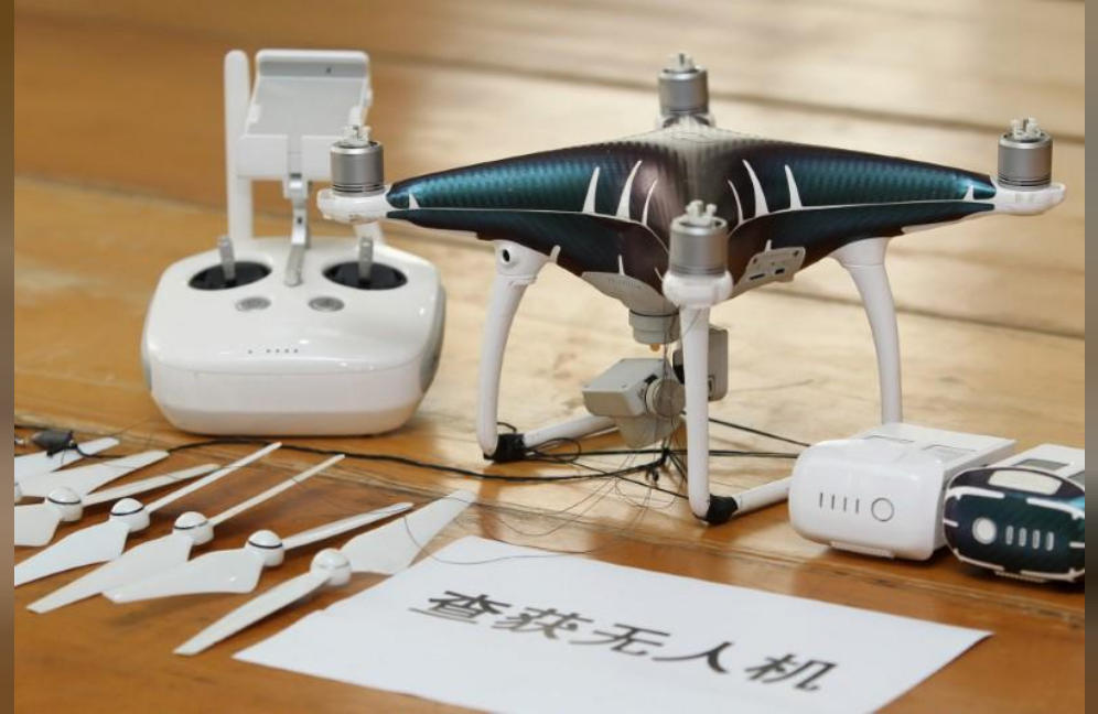 dron przemyt