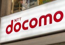 5G NTT Docomo