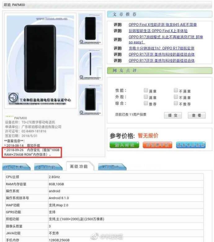 Oppo Find X 10 GB RAM