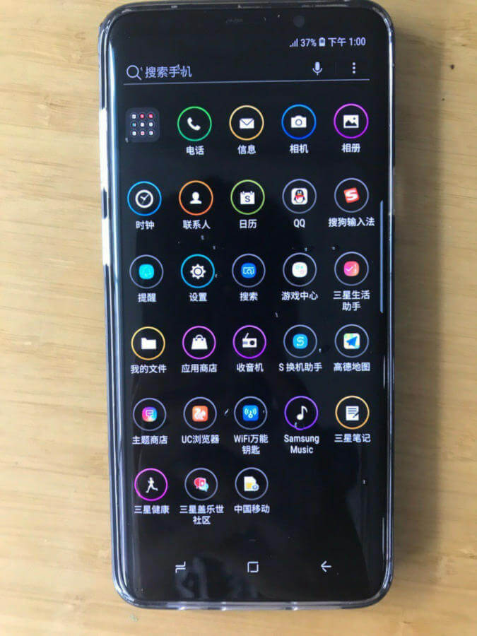 Galaxy S10 prototyp