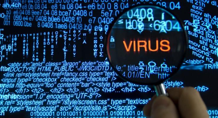 Znalezione obrazy dla zapytania wirus komputerowy