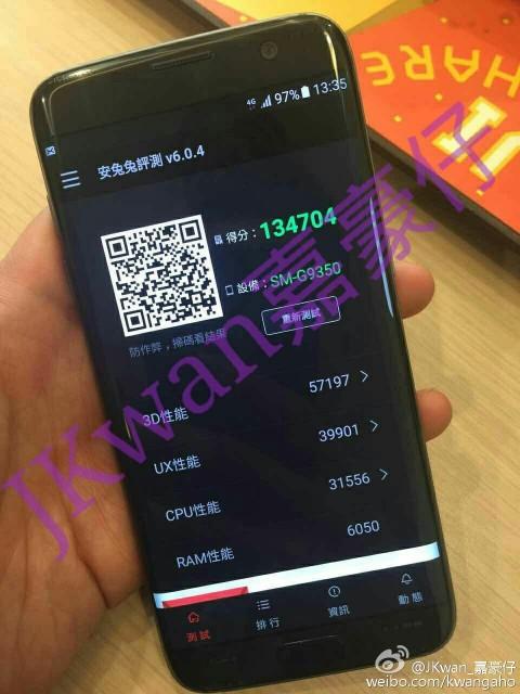Samsung-Galaxy-S7-Edge-Noir-480x640