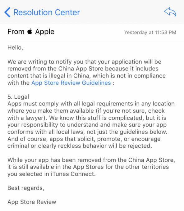 App Store VPN