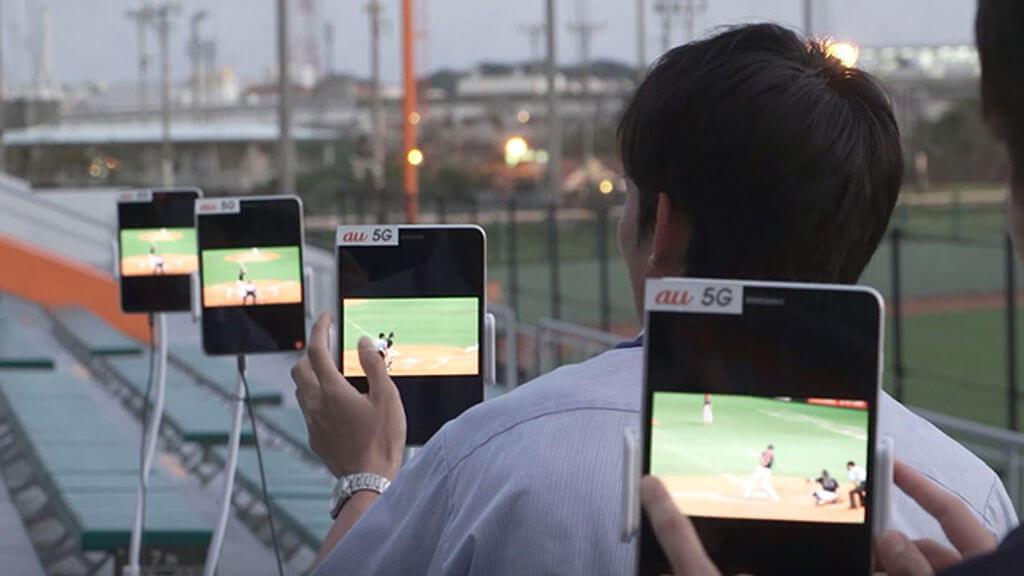 Samsung 5G tablet