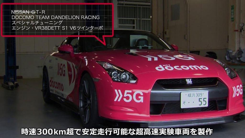 5G Nissan GT-R