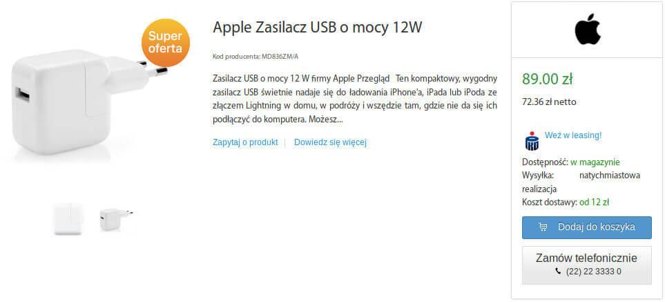 Apple zasilacz 12 W