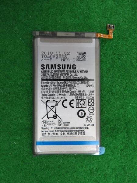 Galaxy S10 bateria