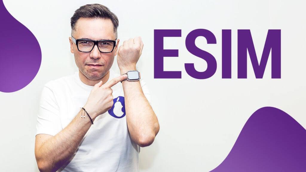 Play eSIM