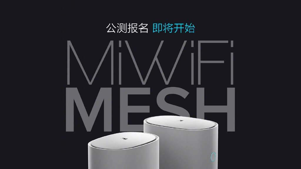 Xiaomi MiWiFi