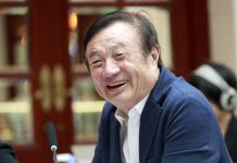 Huawei Ren Zhengfei