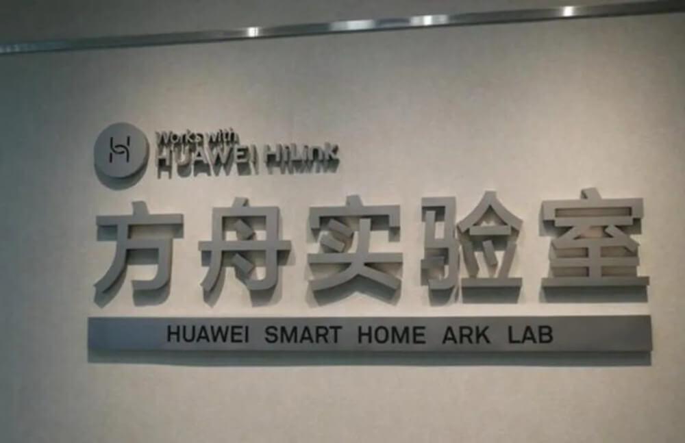 Huawei Ark
