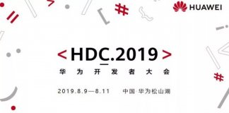 Huawei Developers Conference