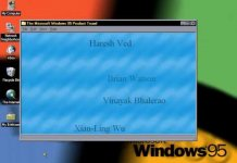 Easter Egg, Windows 95,